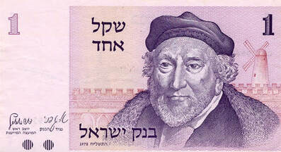One Israeli Shekel bill with the photo of Moses Montefiore